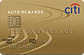 Cartão de Crédito Citi Auto Rewards MasterCard Gold